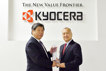 Photo: Junichi Jinno, General Manager of Corporate Legal and Intellectual Property Group at Kyocera (left) receiving the trophy from Mr. Hirofumi Hino, Vice President and Head of Japan Professional Services IP & Science, at Thomson Reuters (right)