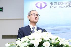 照片: 京瓷商贸总经理后藤雄次先生在庆典上致辞