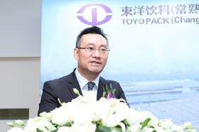 照片: 狮桥融资租赁(中国)CEO万钧先生在庆典上致辞