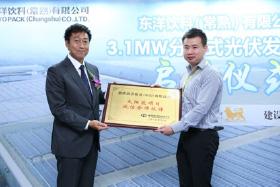 照片: 东洋饮料总经理石高健生先生对狮桥融资进行诚信合作伙伴表彰