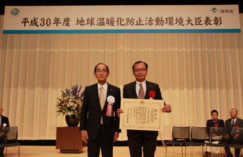照片: 12月3日 在日本东京都内举行的获奖式 (左:环境大臣  右:长野网谷工长)